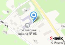 Компания «Средняя общеобразовательная школа №98» на карте
