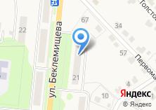 Компания «СТК мемориал» на карте