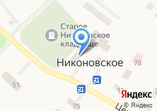 Компания «Русские газоны Ландшафт» на карте