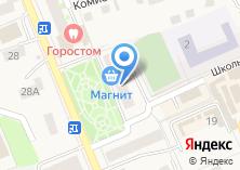 Компания «Товары для быта» на карте