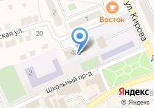 Компания «Старая Купавна» на карте