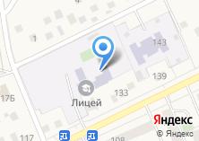 Компания «Старокупавинский лицей» на карте