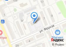 Компания «Администрация г. Старая Купавна» на карте