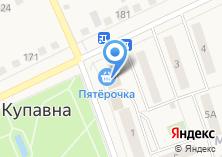 Компания «Альтернативная газета» на карте
