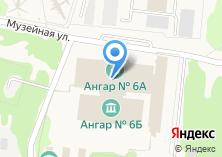 Компания «Центральный Музей Военно-Воздушных Сил» на карте
