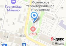 Компания «Почтовое отделение №141171» на карте