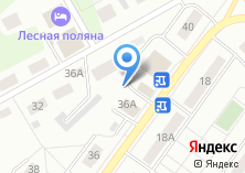 Компания «Ремонтное ателье на Космонавтов» на карте