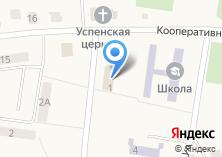 Компания «Администрация сельского поселения Аксиньинское» на карте