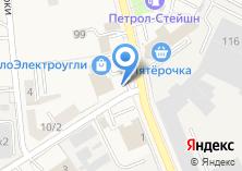 Компания «Гросфуд» на карте