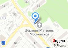 Компания «Храм Матроны Московской» на карте