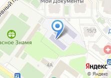 Компания «Детский сад №3 Алёнушка» на карте