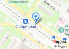 Компания «Фабричная» на карте