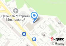 Компания «Магазин автотоваров и велосипедов» на карте