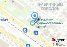 Компания «Центральная автошкола» на карте