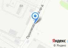 Компания «Фомичев» на карте