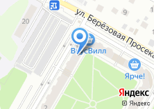 Компания «ХОЗТАРА РУ» на карте