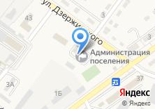 Компания «Администрация Ахтырского городского поселения» на карте