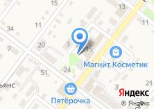 Компания «ЗОЛОТАЯ АРКА» на карте