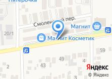 Компания «Строящееся административное здание по ул. Смоленский пер (Южный)» на карте