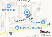Компания «Строящийся жилой дом по ул. Смоленский пер (Южный)» на карте