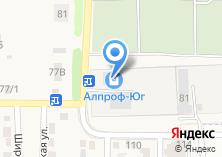 Компания «АлПрофЮг» на карте