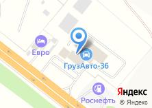 Компания «Строительные Машины» на карте