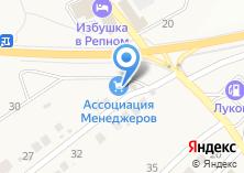Компания «Ассоциация Менеджеров» на карте