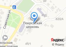 Компания «Храм Георгия Победоносца» на карте