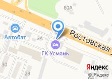 Компания «Усмань» на карте