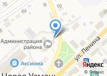 Компания «Администрация Новоусманского муниципального района» на карте