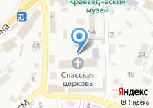 Компания «Храм Всемилостивого Спаса» на карте
