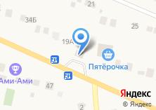 Компания «Продуктовый магазин на Усманской» на карте