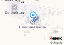 Компания «Начальная общеобразовательная школа с. Ленино» на карте