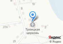 Компания «Троицкий храм» на карте
