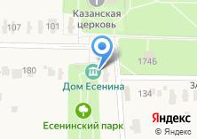Компания «Усадьба родителей С.А. Есенина» на карте