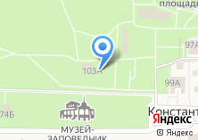 Компания «Музей поэмы Анна Снегина» на карте