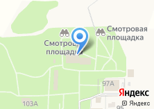 Компания «Государственный музей-заповедник С.А. Есенина» на карте