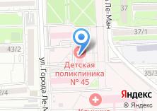 Компания «Детская поликлиника №45» на карте