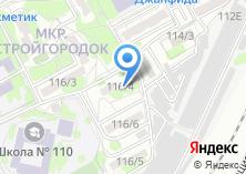 Компания «Детская поликлиника №18» на карте
