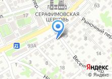 Компания «Домбай» на карте