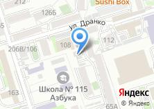 Компания «Комагропром» на карте