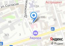 Компания «Донской союз молодежи» на карте