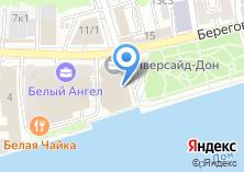 Компания «Очаг» на карте