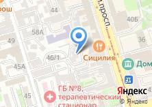 Компания «Коблитз Делла Валентина Ростов» на карте