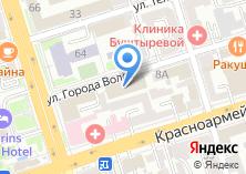 Компания «Ростовский» на карте