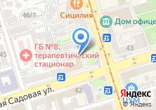 Компания «Холдинг-Урал-Дон» на карте