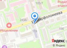 Компания «Комисионный магазин» на карте