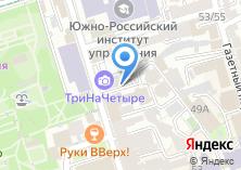 Компания «Домстрой» на карте