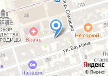 Компания «Сантех-Помощь» на карте