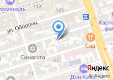 Компания «Ярмарка Мастеров» на карте